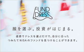 FUND DRESS : image